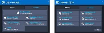 B's-Recorder-GOLD15-1.jpg