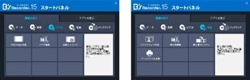 B's-Recorder-GOLD15-2.jpg