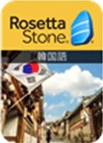 ロゼッタストーン-韓国語.png