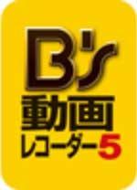 動画レコーダー5.jpg