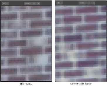 Luminar2018Jupiter-15.jpg