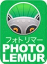 Photolemur.jpg