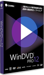 WinDVD-Pro-12.png