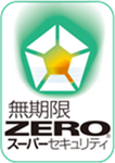 ZEROスーパーセキュリティ.png