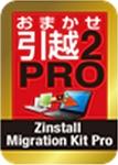 おまかせ引越-Pro-2.png